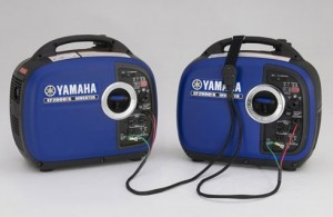 Yamaha EF 2000is Gas Powered Portable Inverter Generator